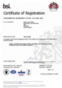 ISO 14001 :2004 Environmental management System